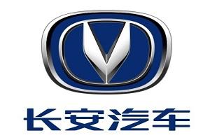 全新电动平台打造 长安高端电动汽车首款车型进入测试阶段