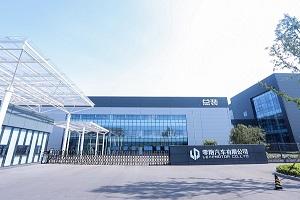 杭州市政府30亿元重磅投资零跑科技  助力新能源汽车经济高质量发展