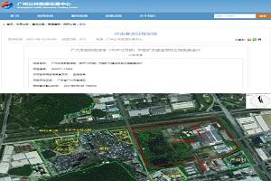 年产12万辆 广汽本田新能源扩产项目预计10月开工