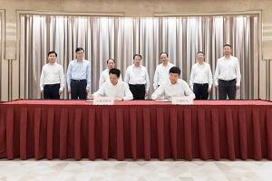 宁德时代与上海市政府签订战略合作框架协议