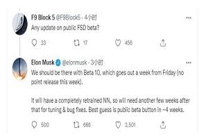 特斯拉FSD Beta 10在2021年9月3号更新