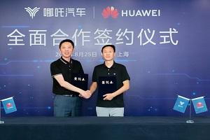 哪吒S将搭载双方合作的新成果 哪吒与华为在智能网联领域全面合作