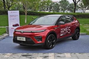 天际将开启新购车政策 购ME5可享受5000抵10000