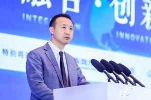 零跑汽车登陆2021中国汽车产业发展(泰达)国际论坛