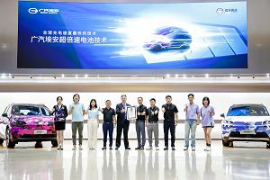 """超倍速电池技术全民公测活动收官 AION V Plus开启""""即充即走""""时代"""