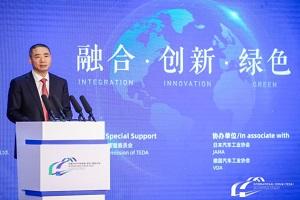 工业和信息化部副部长辛国斌:困难挑战依旧 不稳定因素增多