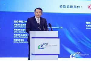 广州汽车集团股份有限公司总经理冯兴亚:抓住电气化和智能化发展机遇