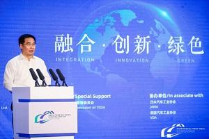 国家发展和改革委员会:新能源汽车促经济稳中向好