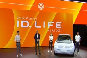 大众ID.LIFE概念车2021慕尼黑车展全球首发