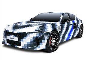 全新氢能混动跑车概念车Vision FK在现代汽车氢能最新成果日发布