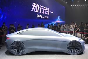 比亚迪用e平台3.0诠释新能源汽车技术流