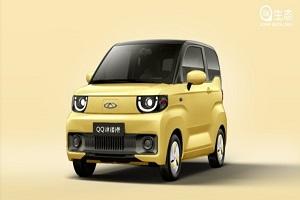奇瑞QQ冰淇淋车身颜色公布 新增三款配色
