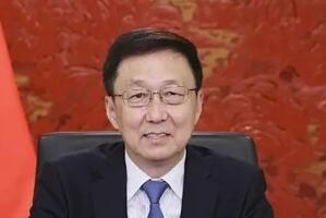 2021世界新能源汽车大会|韩正:攻克燃料电池技术瓶颈