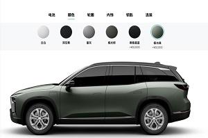 蔚来汽车宣布产品配置调整 涉及车辆外观/内饰配色等
