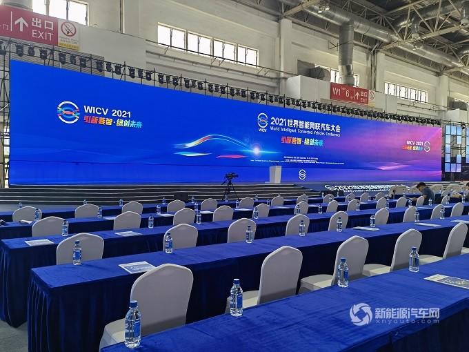 2021世界智能网联汽车大会盛大开幕