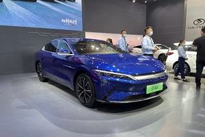 比亚迪汉EV极光蓝亮相2021天津车展
