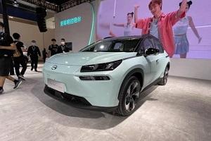 AION V Plus正式亮相2021天津车展