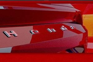 本田全新纯电动车型预告图发布 将采用Honda字母尾标