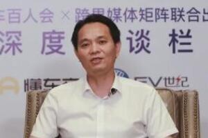 清华大学李建秋:氢燃料电池产业5年后会有大发展