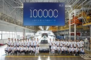 小鹏汽车第10万辆整车下线 9月份交付量破万辆