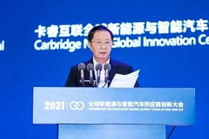 陈清泰:汽车芯片断供带来的挑战和机会
