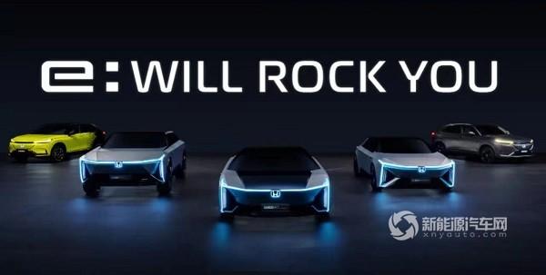 电动化全速推进 本田发布全新电动车品牌e:N