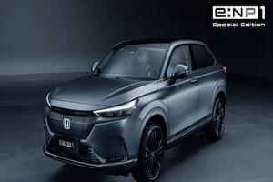 将会在武汉车展亮相 本田e:NP1和e:NS1特装版纯电SUV全球首发