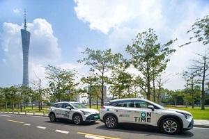 开启示范运营 广汽首款氢燃料电池车登陆如祺出行平台