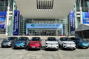 """天际汽车助阵长沙""""双碳峰会、绿博会"""",共绘双碳创新蓝图"""